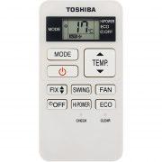 10035831-MÁY-LẠNH-TOSHIBA-1-HP-RAS-H10U2KSG-V-06